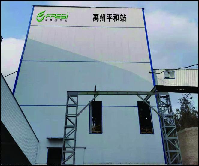河南平和站-400T生产线 width=